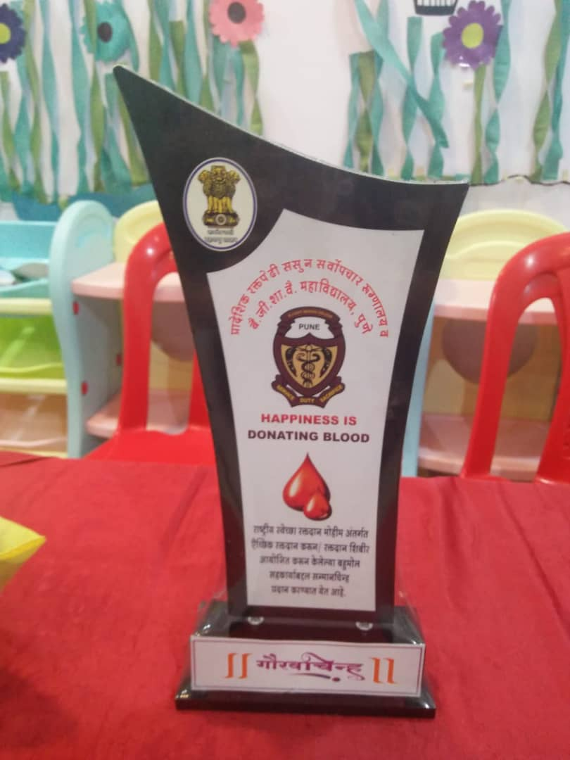 VMC Special Recognition Award in India